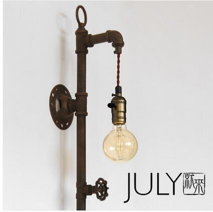 美術燈  工業風LOFT燈具 複古酒吧咖啡廳創意RH餐廳水管鐵藝管路壁燈-不含光源