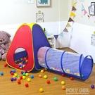 兒童帳篷室內外公主玩具游戲屋海洋球池寶寶過家家女孩摺疊小房子 ATF 夏季新品