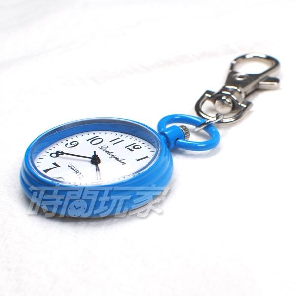 Doctoi john 石英錶 輕巧數字時尚懷錶 吊飾 鑰匙圈 藍色 PWT-10