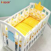 嬰兒床Hapair嬰兒床實木寶寶床歐式多功能bb床新生兒搖床拼接帶蚊帳大床WY  萬聖節禮物