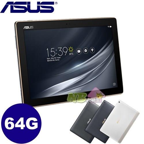 ASUS ZenPad 10 Z301MF ◤刷卡◢ 10吋四核心追據平板 WIFI (2G/64G)