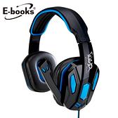 E-books S42 電競頭戴耳機麥克風