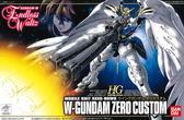 鋼彈模型 HG 1/144 飛翼零式特裝型 天使EW 新機動戰記W 無盡的華爾滋  TOYeGO 玩具e哥
