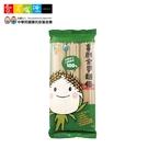 【愛不囉嗦】喜願全麥麵條 - 100%台灣小麥使用