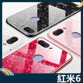 Xiaomi 小米 紅米6 仙女貝殼保護套 軟殼 玻璃鑽石紋 閃亮漸層 防刮全包款 手機套 手機殼