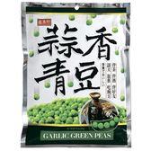 盛香珍蒜香青豆240g【愛買】
