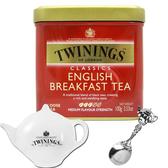 唐寧茶【Twinings】英倫早餐茶(100g)+茶碟+茶湯匙
