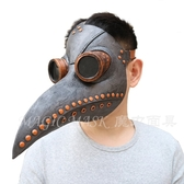 面具 蒸汽朋克歐美瘟疫長鳥嘴醫生萬圣節面具哥特派對cosplay道具
