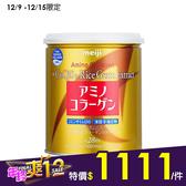 明治膠原粉璀璨金罐裝28日份 【康是美】