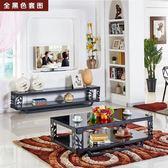 簡約現代茶几桌北歐式客廳創意長方形茶桌辦公鐵藝鋼化玻璃茶几桌免運wy【元氣少女】