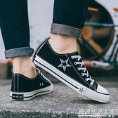 春季男鞋潮鞋新款鞋子潮流帆布鞋男休閒布鞋學生韓版百搭板鞋 遇见生活
