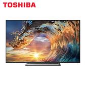【限時贈基本安裝】[TOSHIBA 東芝]43型 4K安卓智慧液晶顯示器 43U7900VS