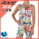 Zoot S19 EST83 83系列 - 無袖連身三鐵服 (女) Z180600712