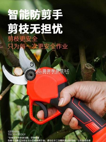 電動剪刀果樹充電式修剪樹枝掌上型園林強大力粗枝剪神器加長園藝 YYP 快速出貨
