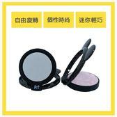【鼎立資訊 】Ktnet  RM01造型貝殼磁吸指環扣 指環 支架 手機立架