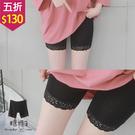 【五折價$130】糖罐子褲管蕾絲造型純色縮腰安全褲→黑 預購【KK6554】