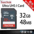 【群光公司貨】SanDisk Ultra SDHC SD 32GB 32G Class10 48mb 記憶卡 德寶光學 相機 Full HD