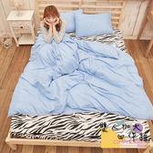 床包/ 雙人加大床包被套四件組.獨家春夏新品.超柔雲絲絨-簡約-湛藍 / 伊柔寢飾