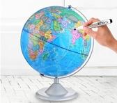 地球儀 哪里32CM高清大號帶燈兒童中學生用地球儀台燈擺件辦公室書房地圖 非凡小鋪