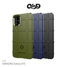 QinD SAMSUNG Galaxy A71 戰術護盾保護套 氣囊 減震抗摔 全包邊 保護殼 保護套