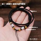 項鍊繩-玉男士項鍊繩掛脖女款臘繩手工編織的掛件繩子翡翠黑繩 東川崎町