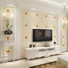 墻壁紙客廳簡歐大氣電視背景墻家用簡約墻紙【聚可愛】