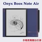 【現貨】Onyx Boox note a...