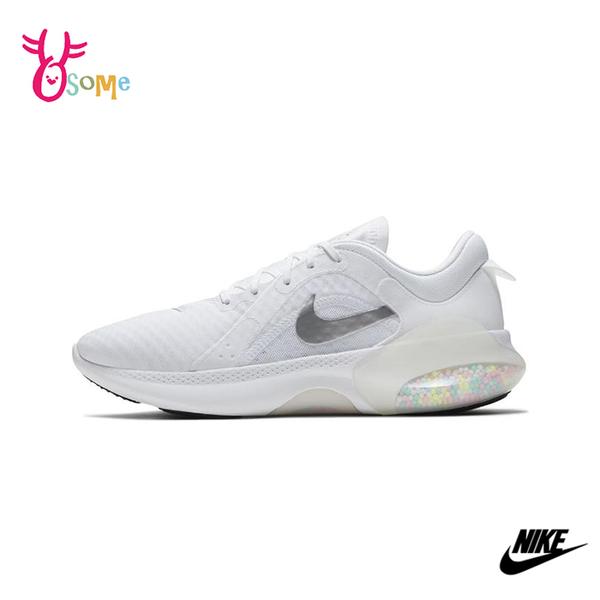 NIKE運動鞋 女鞋 JOYRIDE DUAL RUN 2 輕量慢跑鞋 耐磨底 透氣緩震 跑步鞋 Q7151#白色◆奧森
