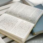 橫線筆記本子 A5商務記事本文具小清新大學生日記本  至簡元素