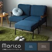 馬力克工業風鐵架L型沙發(雙人+凳)/2色/H&D東稻家居