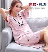 【618】好康鉅惠睡裙女夏短袖韓版中長裙孕婦寬鬆睡衣女夏