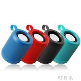 藍芽音箱音響戶外便攜插卡迷你圓柱低音炮小音響 【快速出貨】