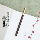 匠心之筆 金屬黃銅檀木質簽字筆 木制筆桿中性筆商務定制刻字logo