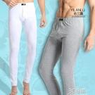 男士秋褲男單件純棉薄款打底褲緊身莫代爾保暖線褲大碼基礎襯褲 3C