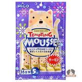 【寵物王國】芮可RICO懷石海鮮料理貓肉泥(鮭魚+鮪魚口味)(16g*5入)