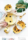 兒童餐具川島屋可愛創意陶瓷兒童餐具套裝寶寶碗盤子分格盤碗碟套裝禮物 免運 宜品