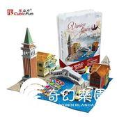 3D立體拼圖紙模型 新年禮品意大利威尼斯禮盒鐵盒版-奇幻樂園