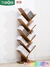 書架 竹庭簡易兒童客廳置物架竹辦公室學生桌上小書架落地樹形創意書架 2021新款書架