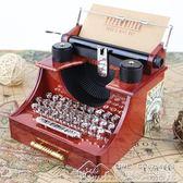 復古音樂盒送閨蜜女生同學老師創意圣誕節生日禮物實用畢業小禮品 居樂坊生活館