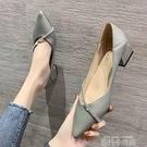 女鞋2020新款韓版時尚尖頭套腳中跟高跟鞋百搭粗跟單鞋女鞋工作鞋 依凡卡時尚