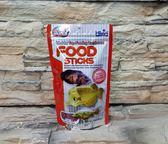 【西高地水族坊】日本原裝進口高夠力Hikari Food Sticks 大型肉食底棲 龍魚專用營養飼料(250g新包裝)