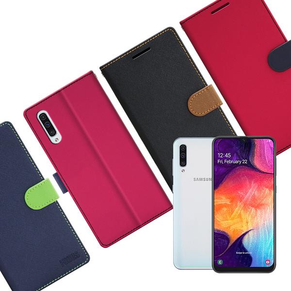 【台灣製造】FOCUS for 三星 Samsung Galaxy A50 蜜糖繽紛支架皮套