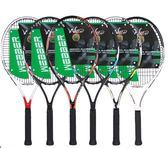 聖誕節網球拍 韋伯碳素網球拍單拍初學者男士女士單人訓練比賽通用全 珍妮寶貝
