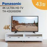 Panasonic 國際牌 43型 TH-43GX600W 4K ULTRA HD LED 液晶電視  含運不含安裝
