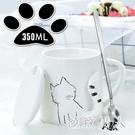 貓咪杯子創意個性潮流陶瓷馬克杯帶蓋勺家用咖啡杯北歐風ins簡約 LJ7287【極致男人】