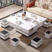 升降茶幾餐桌兩用多功能電動折疊簡約小戶型客廳伸縮一桌四椅組合igo 寶貝計畫
