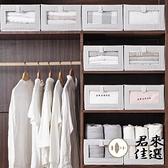 可折疊衣服收納盒衣櫃衣服整理儲物盒無蓋雜物收納箱【君來佳選】