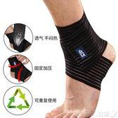 護踝扭傷薄款透氣彈性繃帶泰拳固定運動男女士腳腕腳踝9161