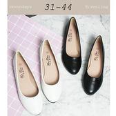 大尺碼女鞋小尺尺碼女鞋圓頭素面軟皮革平底鞋娃娃鞋包鞋上班鞋通勤鞋(31-44)現貨#七日旅行