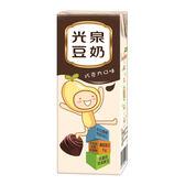 光泉巧克力豆奶200ml*24【愛買】